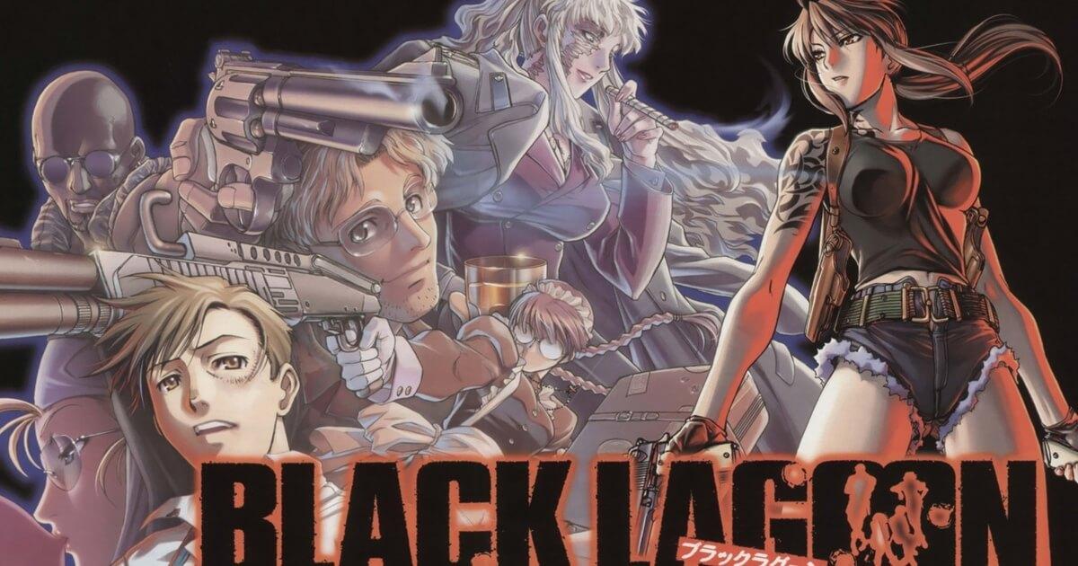 BLACK LAGOON 名言