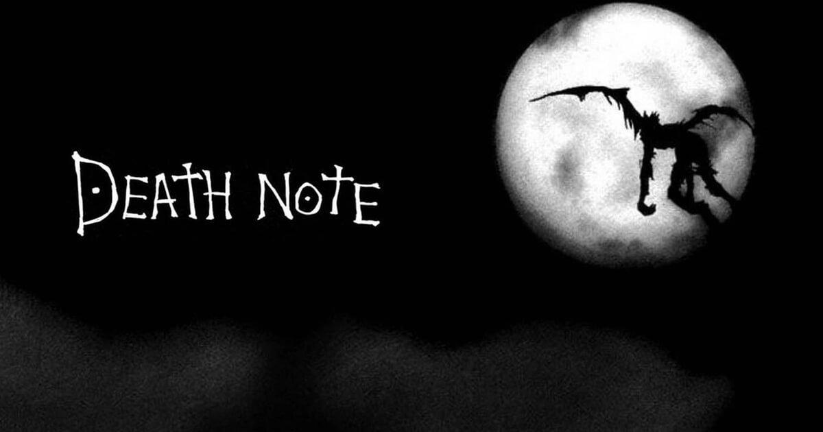 DEATH NOTE(デスノート) 名言