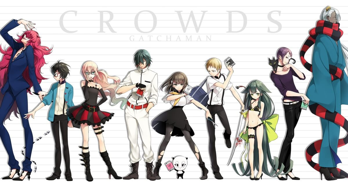 GATCHAMAN Crowds, 名言
