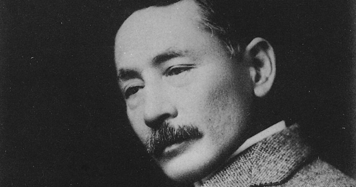 夏目漱石 名言
