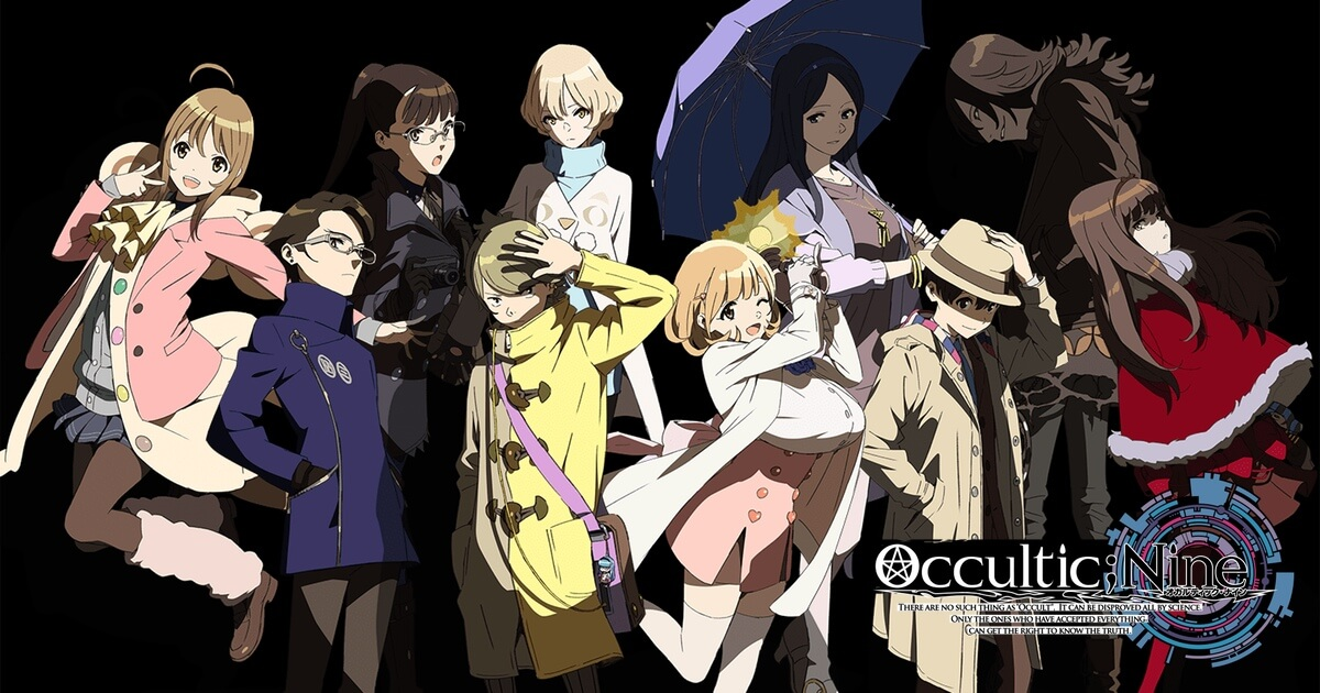 Occultic;Nine 名言