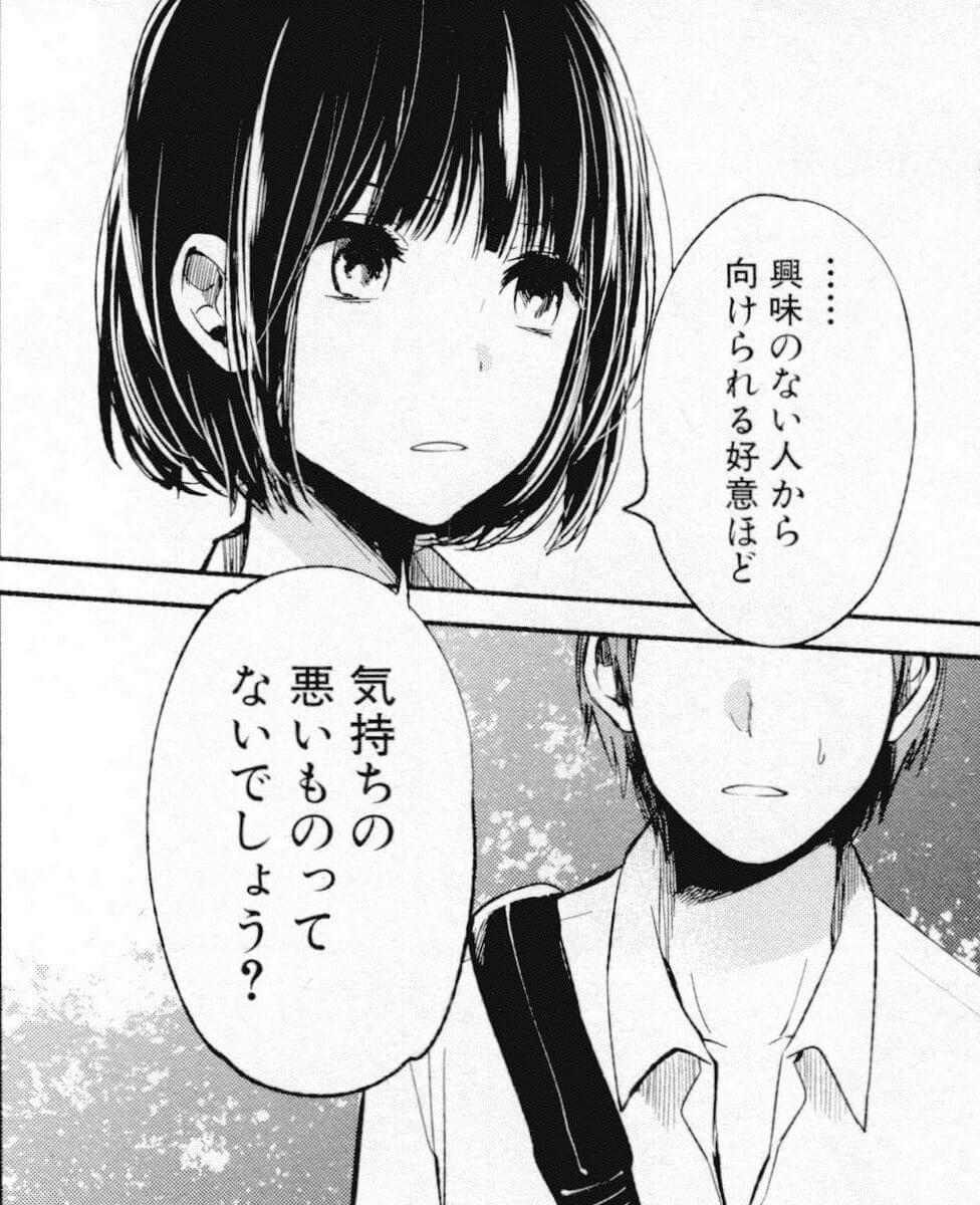 【社会】日本人の未婚率が上昇中!結婚しない独身者が増えている理由4つ ★3 YouTube動画>2本 ->画像>41枚