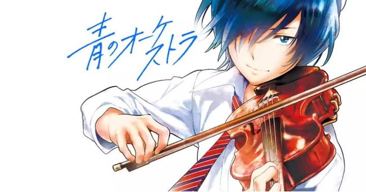 青のオーケストラ, 名言