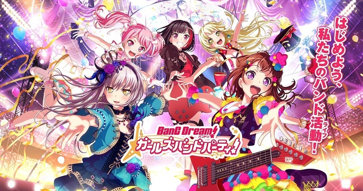 BanG Dream! 名言