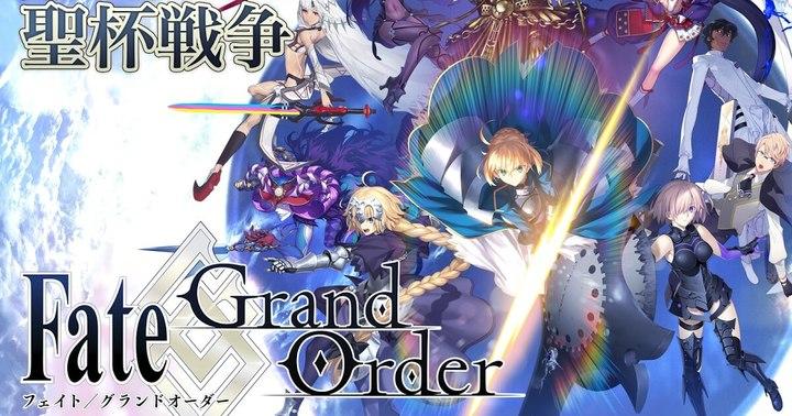 Fate Grand Order(FGO), 名言
