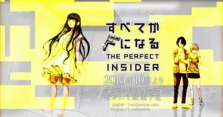 すべてがFになる THE PERFECT INSIDER, 名言