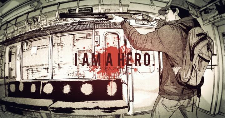 アイアムヒーロー, 名言