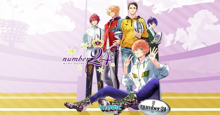 number24, 名言
