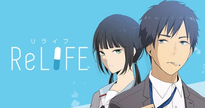 ReLIFE, 名言
