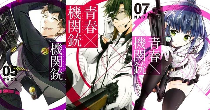 青春×機関銃, 名言
