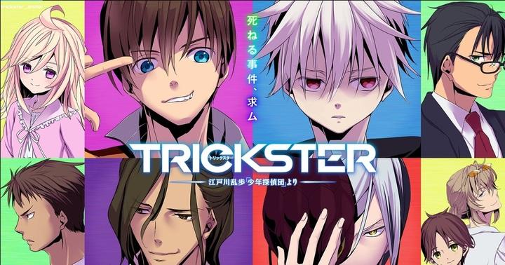 TRICKSTER, 名言
