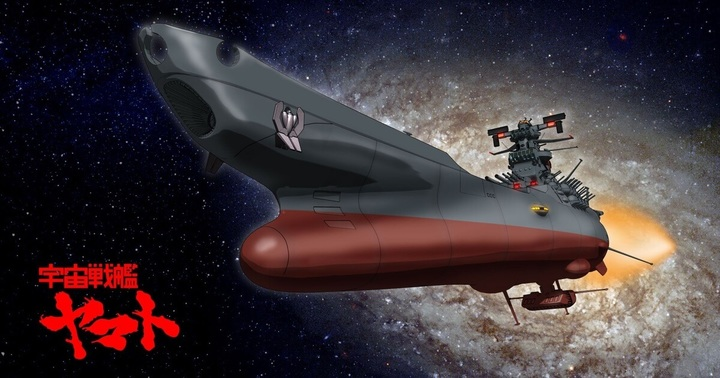 宇宙戦艦ヤマト, 名言